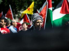 Palestina Dynamo Press