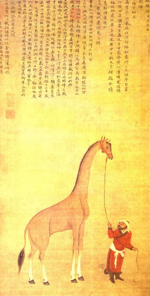 Una giraffa somala alla corte degli imperatori Ming