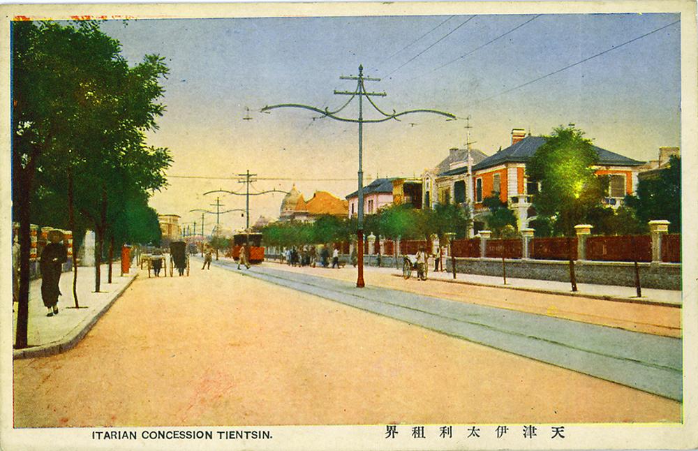 Cartolina della concessione italiana a Tianjin.