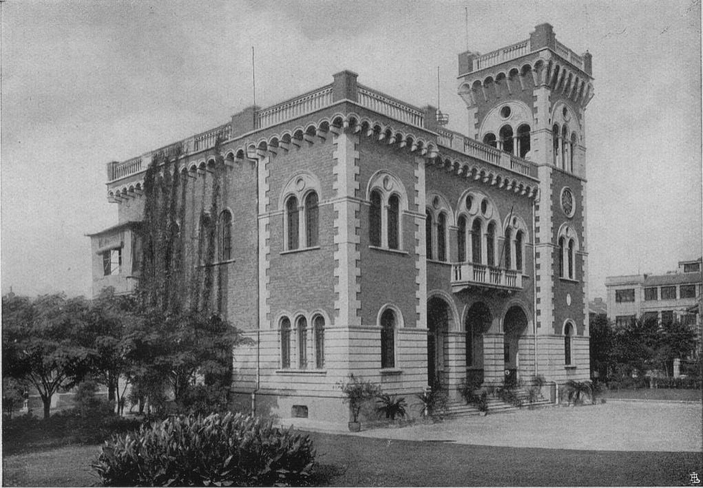 Il palazzo della municipalità nella concessione di Tianjin