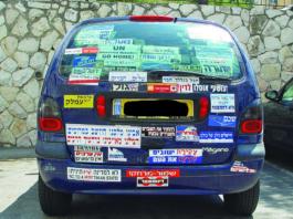 Sticker song Israele