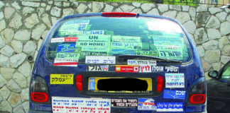 Sticker song Israele